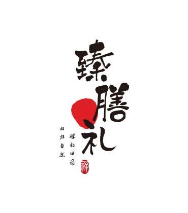 zhenshanli-logo