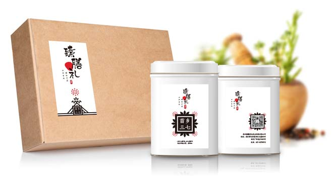zhenshanli-package-2