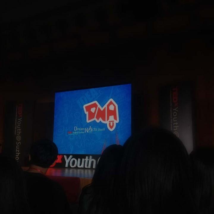 会展视觉设计 | TEDxYouth