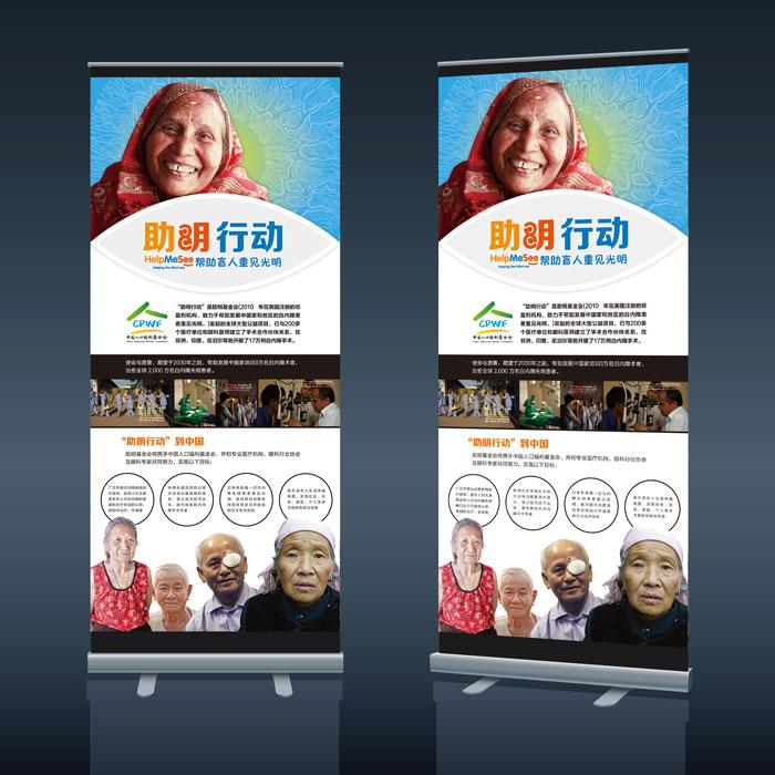 vector_banner_display