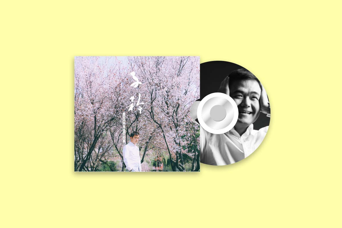 zijin-album