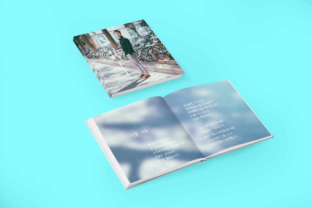 zijin-book-2