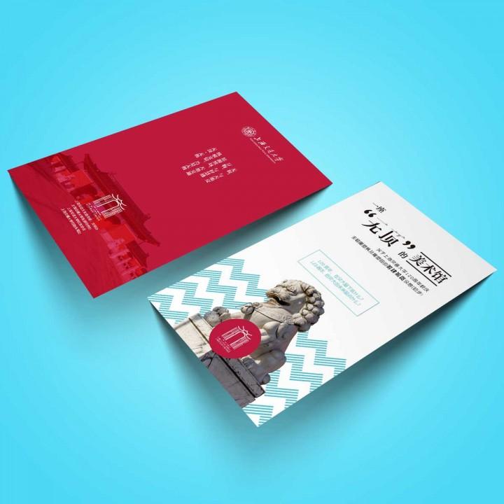 折页设计 | 无顶的美术馆